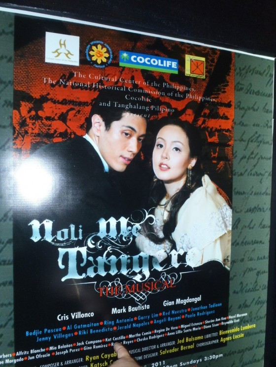 Noli Me Tangere poster. Gala Night 5 August 2011 at the CCP's Little Theater.