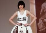 Noli Me Tangere dress